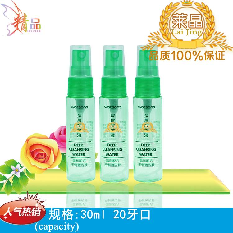 Chinese daily chimecal products package factory supply export 30ml cosmetic skin care toner/astringe