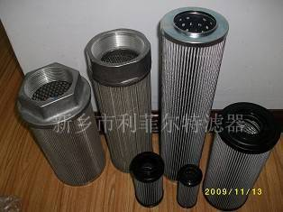 Imported Fiberglass PARKER hydraulic filter element