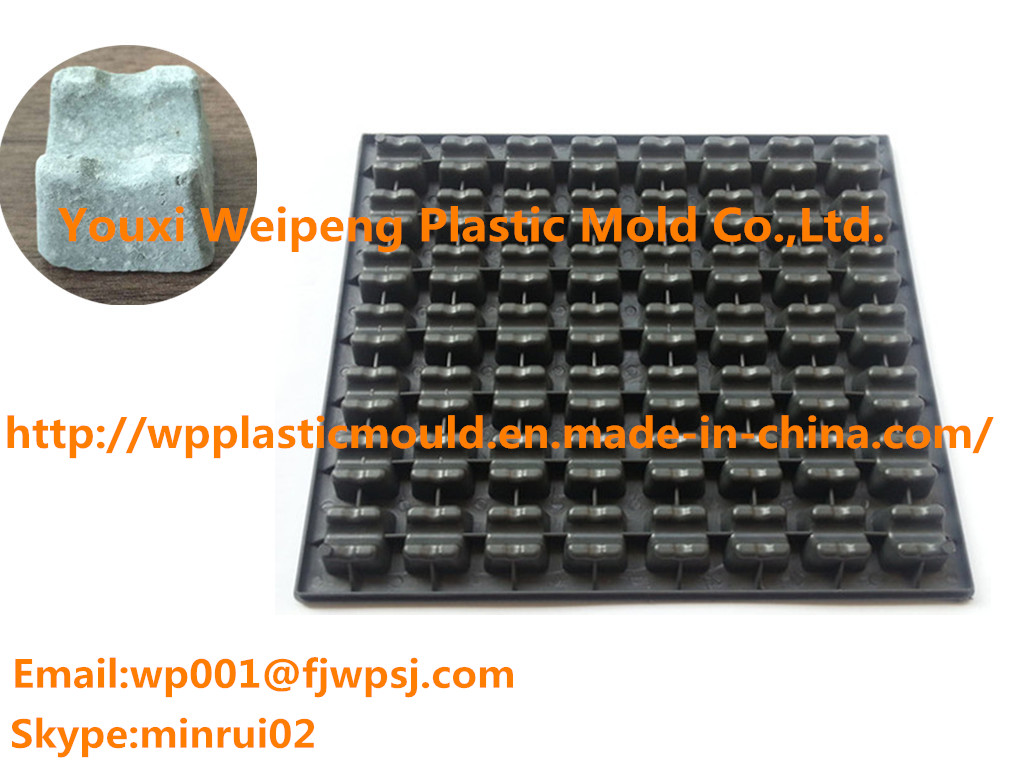 Concrete Cement Block Plastic Mould (DK152056-YL)