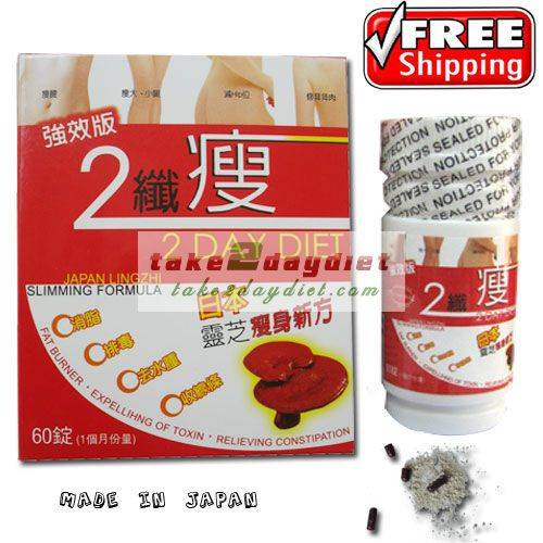 2 Day Diet Japan LINGZHI Slimming Capsule