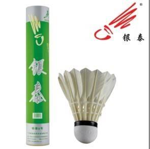 YT-6 badminton shuttle for practice