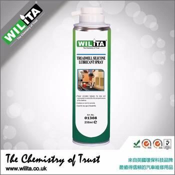 Wilita Treadmill Silicon Lubricant Spray