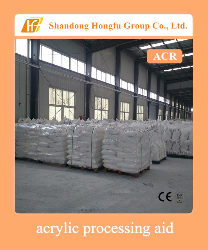 ACR, PVC processing aid, pvc impact modifier