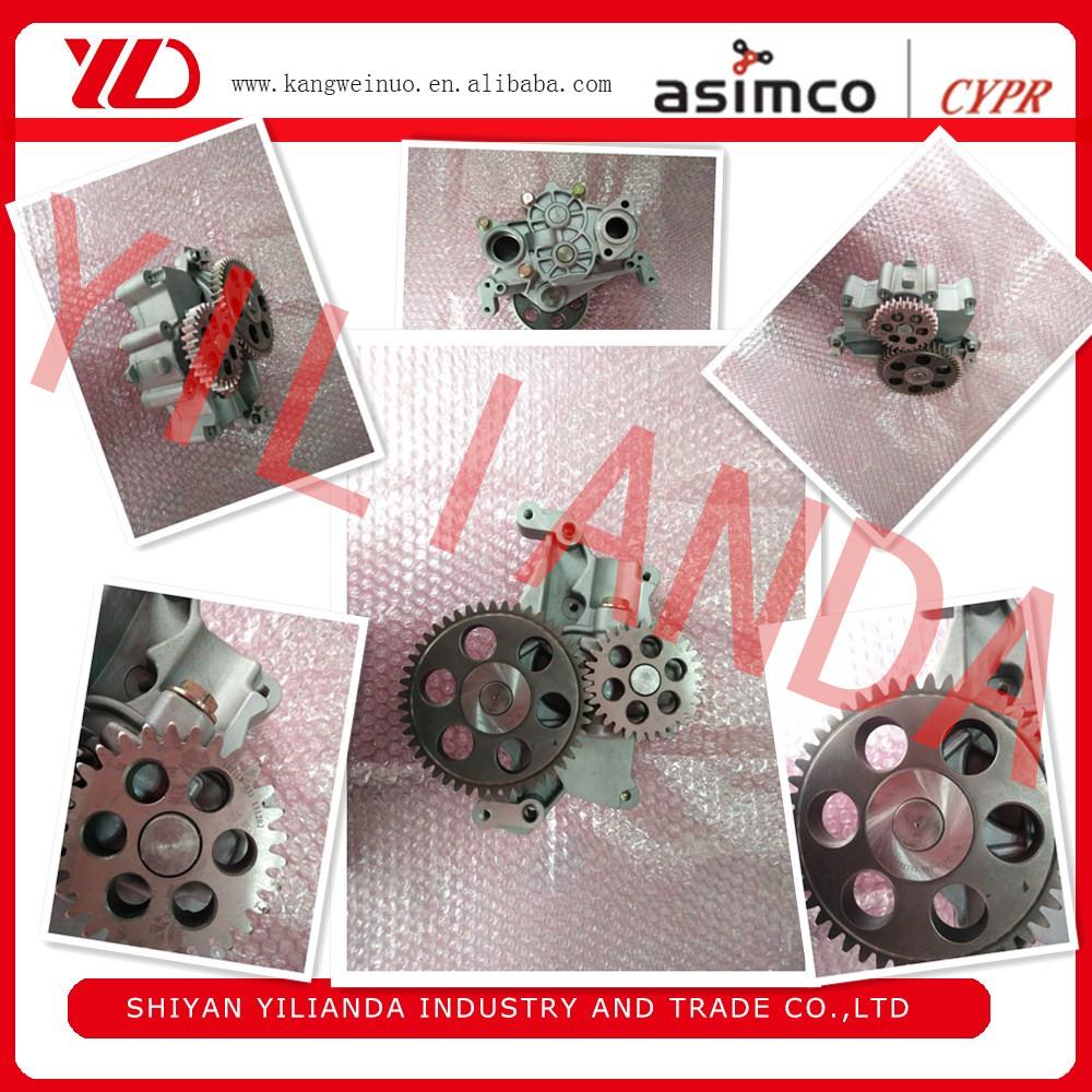 Top Quality of Oil Fuel Pump D5010477184
