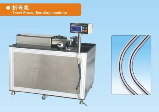 track press-bending machine