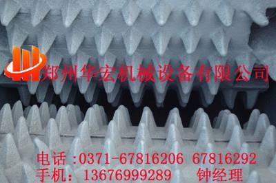 Double toothed roll crusher