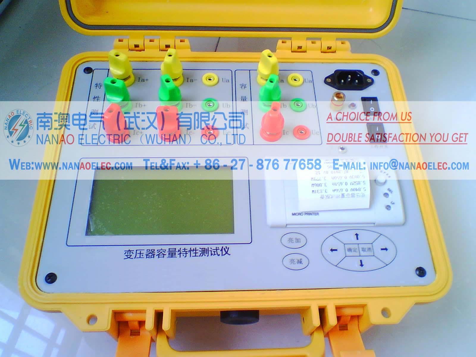 NAKFR Transformer unloaded &loaded characteristic tester