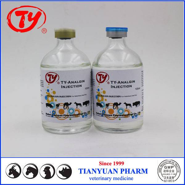 Animal medicine 100ml Analgin 25% Injection for cattle and sheep