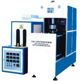 5gallon/3gallon  bottle making machine/ plastic machinery