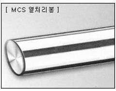 MCS Heat-treated rod