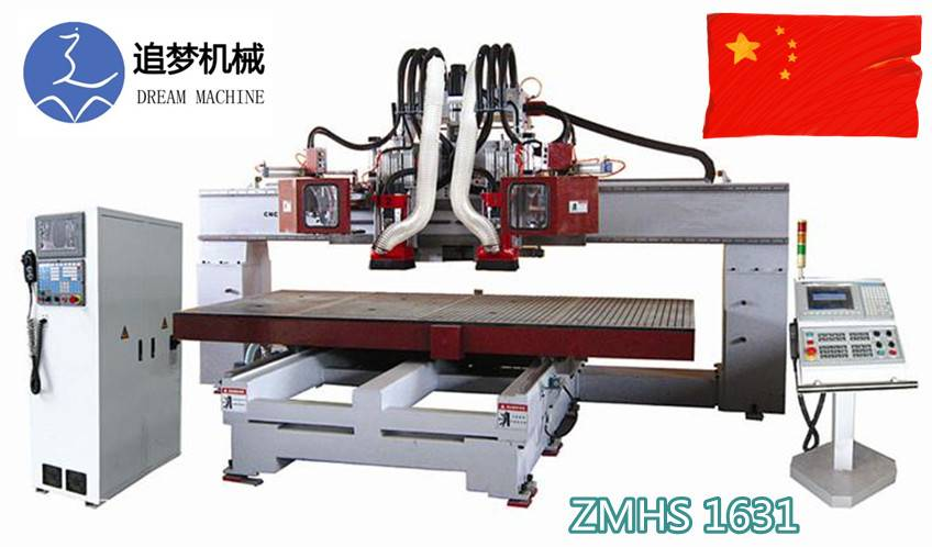 Horizontal table moving type processing center ZMHS1631