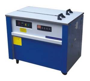 KZB-I semi-auto strapping machine (high table)