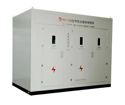neutral grounding resistor for generator