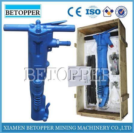 SL80c/b87c/b47 peumatic breaker demolition hammer