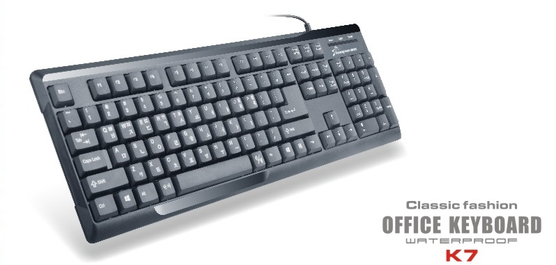 wired standard business computer keyboard