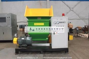 Styrofoam melting densifier polystyrene hot melting machine EPS plastic compactor