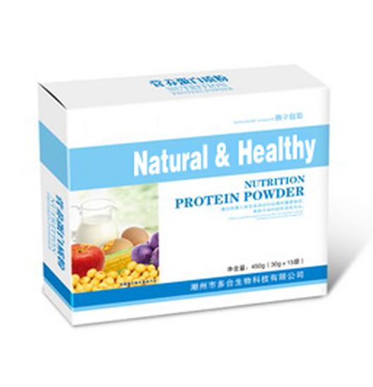 Instant Nutrition Protein Powder