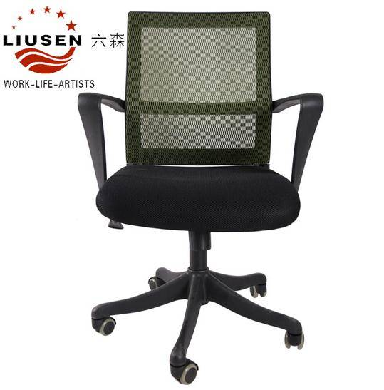 Mesh Office Staff Chairs Practical and Elegant Office Chairs (LS-WB-0006)