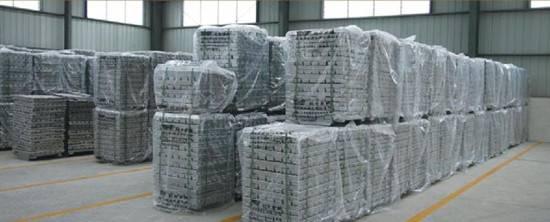 Aluminium Die-Casting Alloys Ingot ALDC12