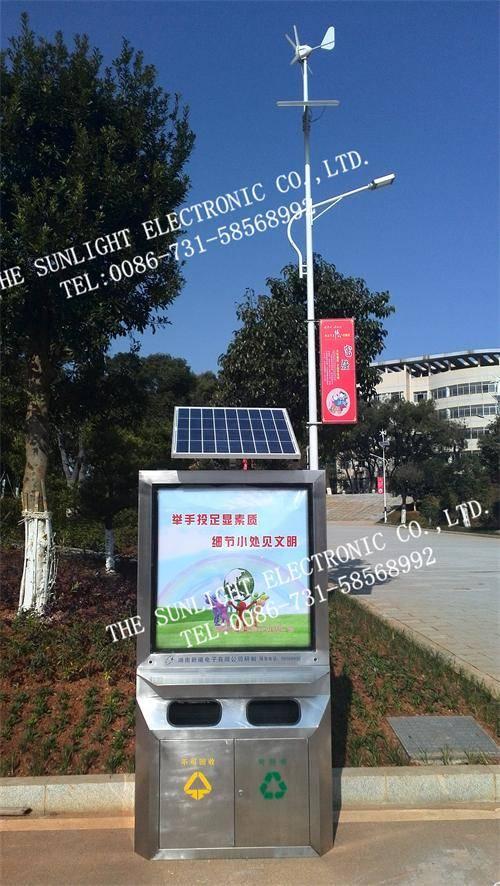 XXT-03 Solar-Powered Ecological Litter-bin