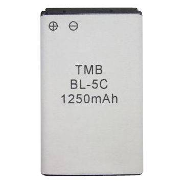 Mobile phone battery ,OEM and ODM are welcome