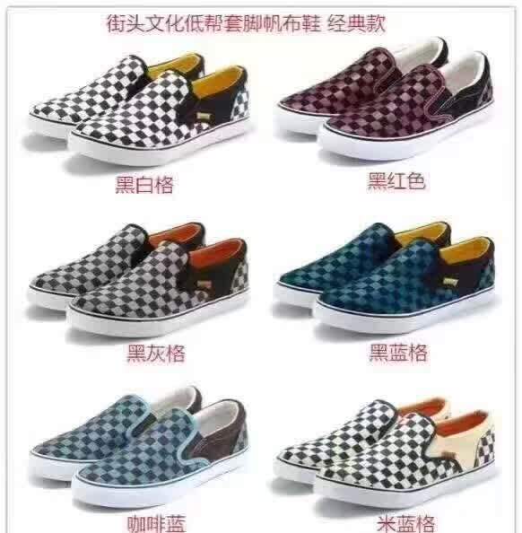 Stock Men Shoe at Very Cheap Price