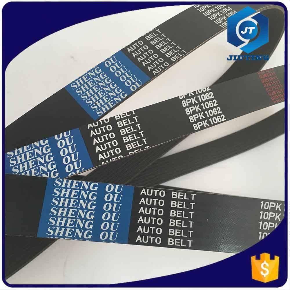 High efficiency automotive pk belt 4pk1050/6pk2050/6pk1460