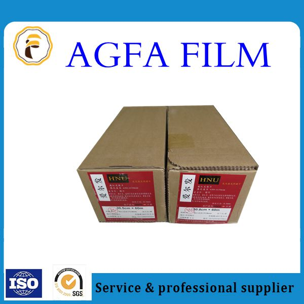 Recording HNS Imagesetting Film Agfa hot sale