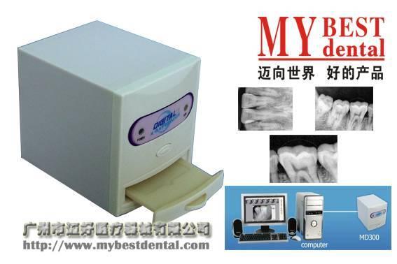 dental x-ray film reader