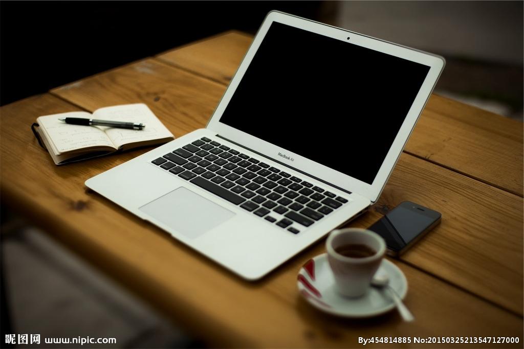 domut music laptop 1124