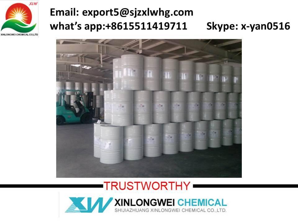 Tetraethylene Glycol Dimethyl Ether,C10H22O5 / CAS No. : 143-24-8