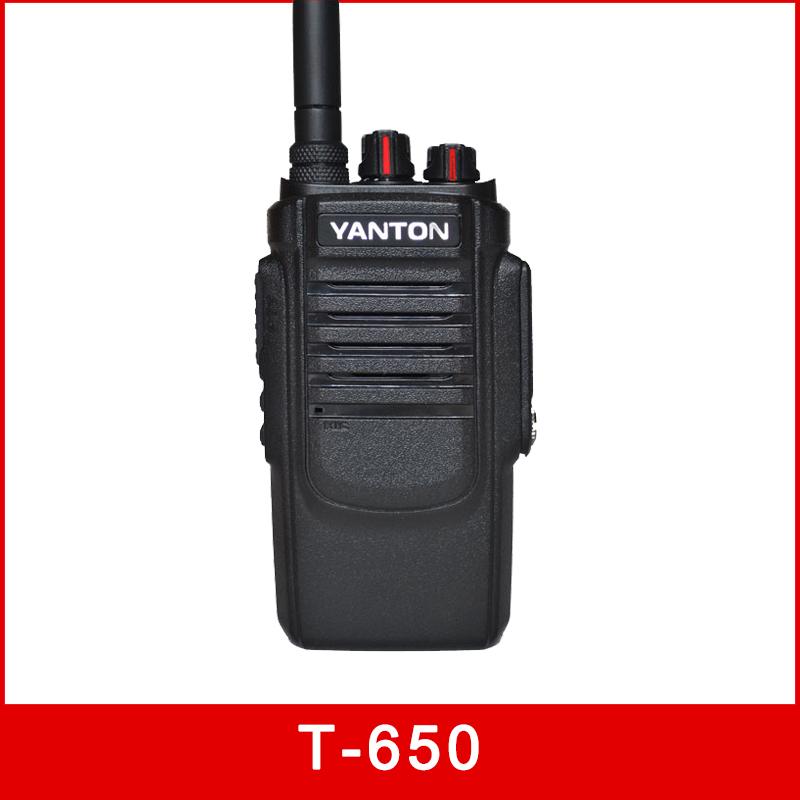 T-650 10W 2500MAH DTMF Professional FM Transceiver