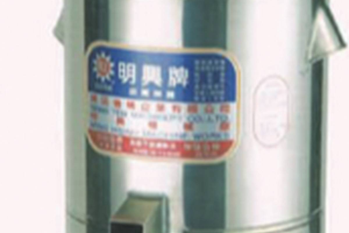 Liquid Extracting Machine