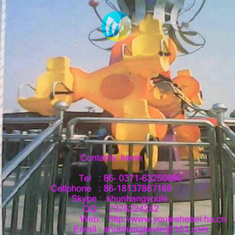 Park amusement facility 12seats rotating chairs for hot sale