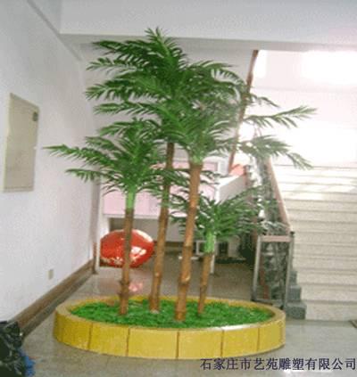 emulation  banyan/palm  sculpture