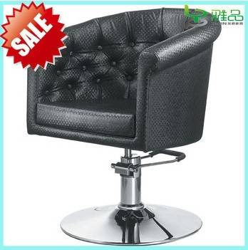 Yapin Salon Chair YP-5627