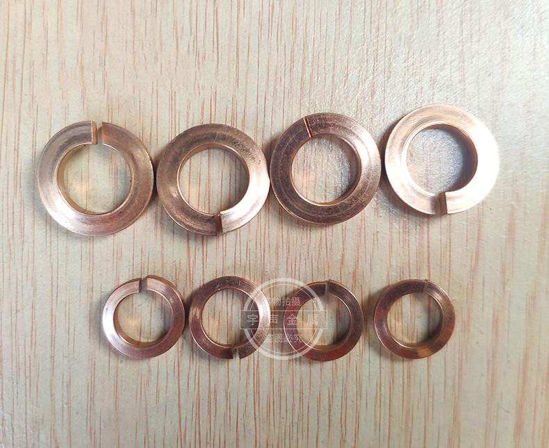 Silicon Bronze Metric Split Lockwasher M3 - M30