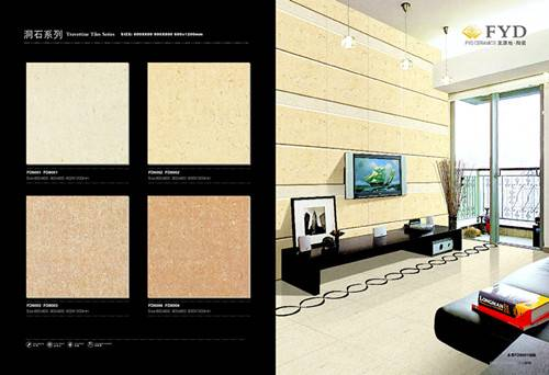 Travertine Polished Porcelain Tile