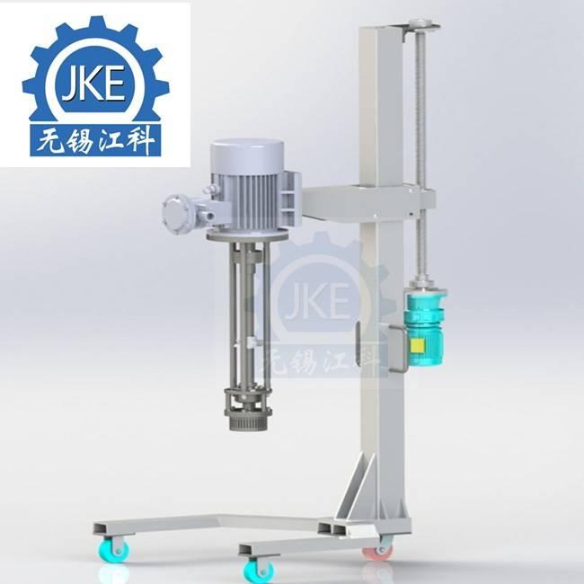 HM Multifunctional High Shear Emulsifying Mixer Paint Disperser Chemical Emulsifier