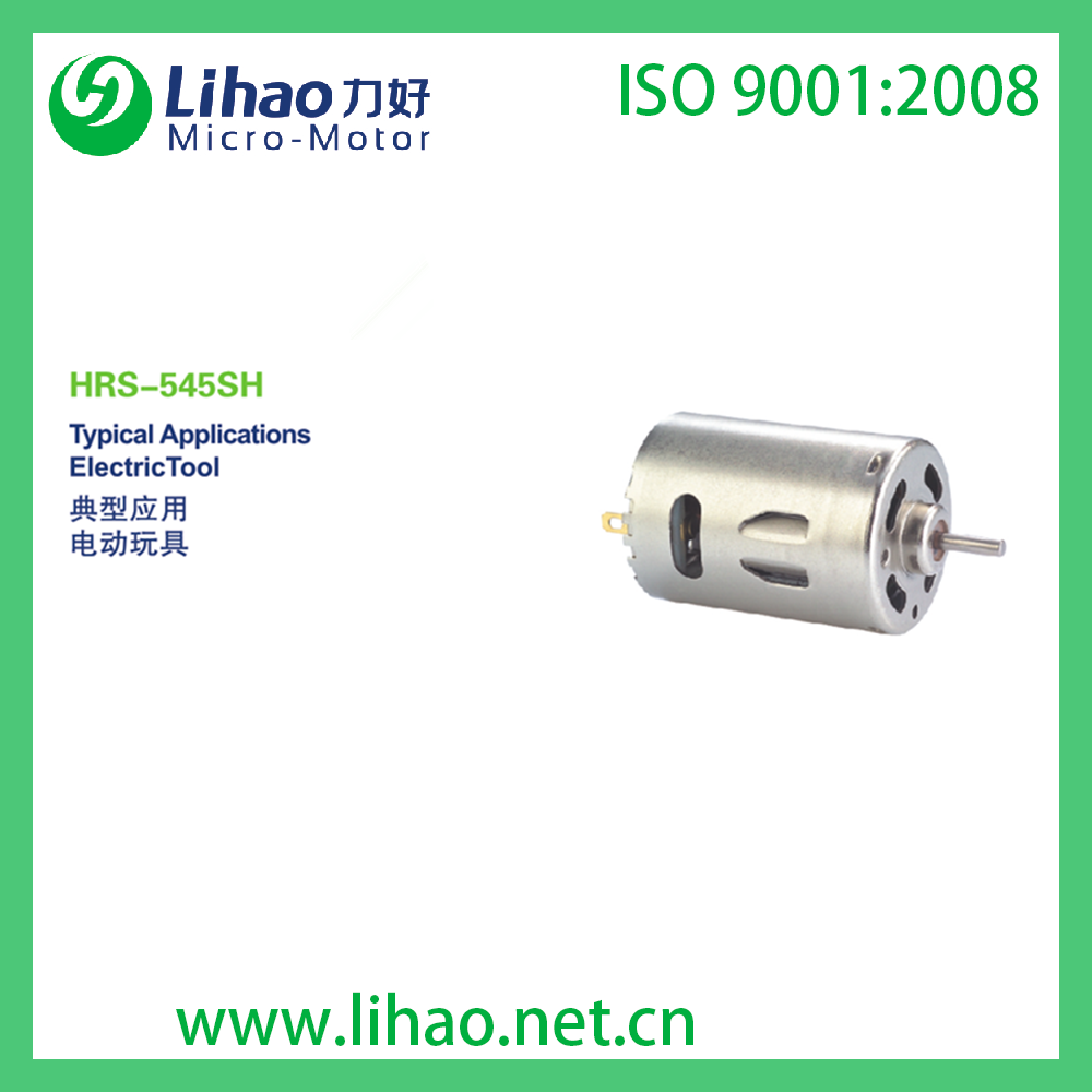 545 series motor for toy model and fan