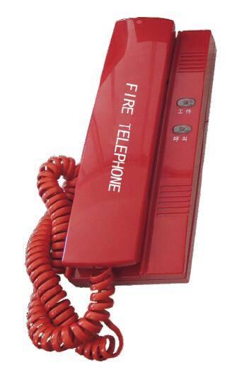 TC3235A Fire Telephone Handle
