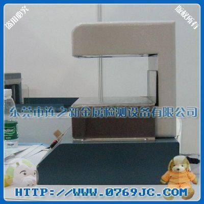 LX DN-U trough-type needle detector