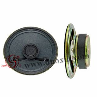 50mm paper cone external magnetic speaker DXYD50W-32Z-8A