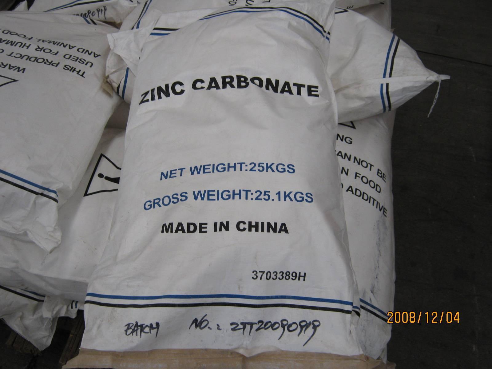 ZINC CARBONATE,BASIC
