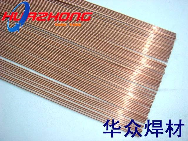 Coper Phosphorus Silver Brazing Alloy Rod BCuP-5