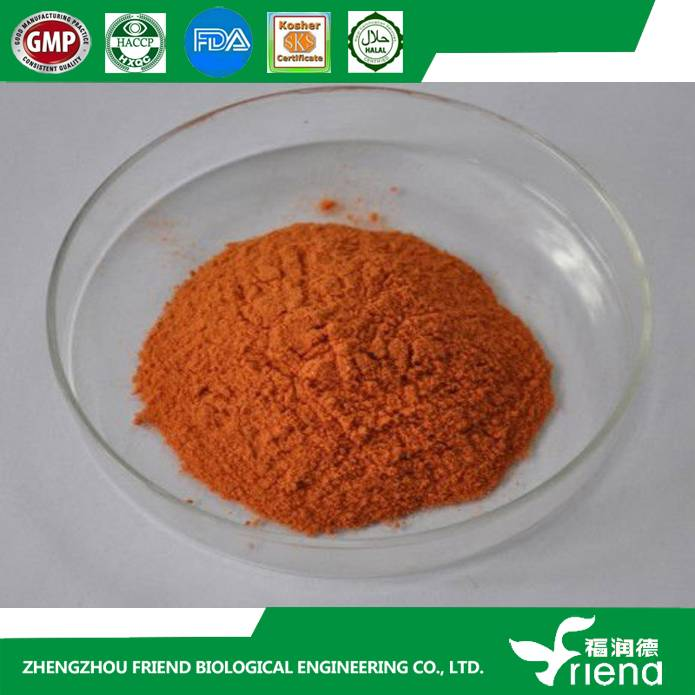 High quality  Vitamin A Powder
