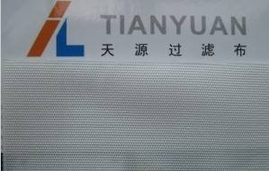 Multifilament Filter Fabric (TYC-750A)