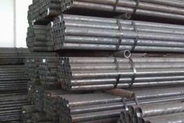 API 5L Gr B Carbon Steel Pipe
