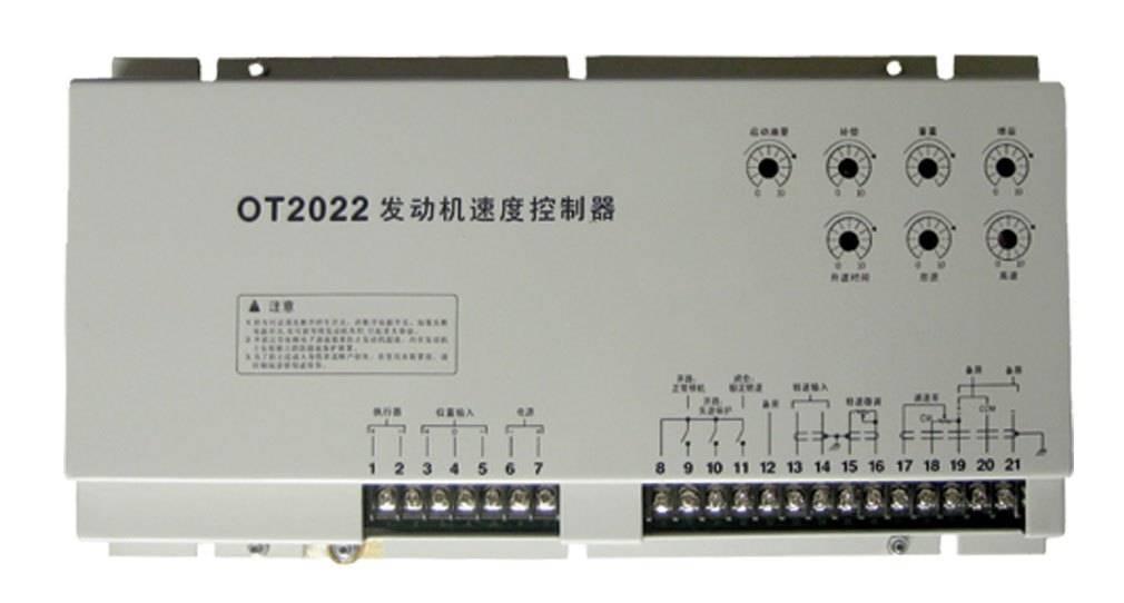 Engine Generator Parts Digital Speed Controller-Ot2022 Generator Electronic Governor