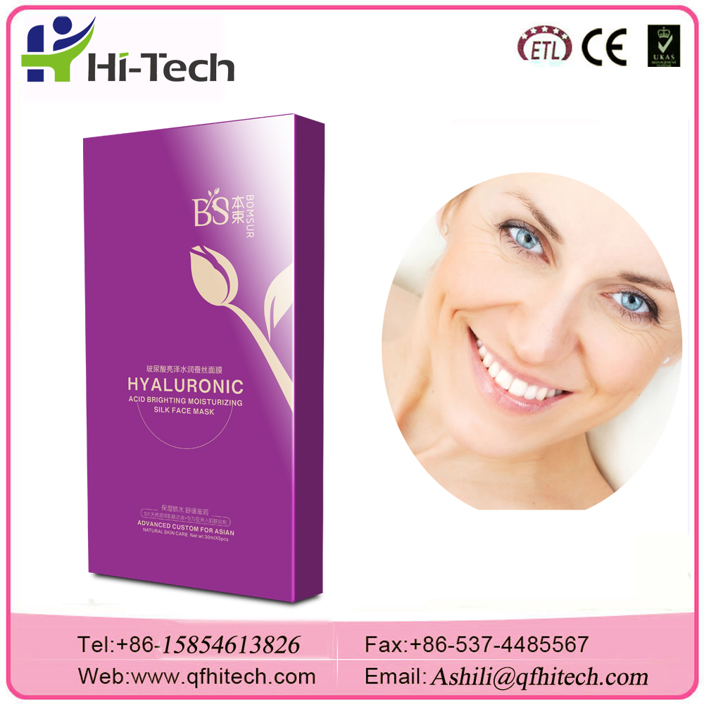 100% pure hyaluronic acid facial mask